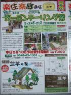 DSCF9422.jpg