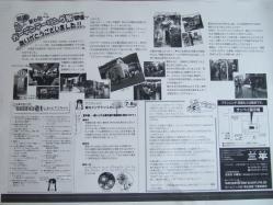 DSCF9753.jpg