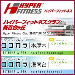 HyperFitness