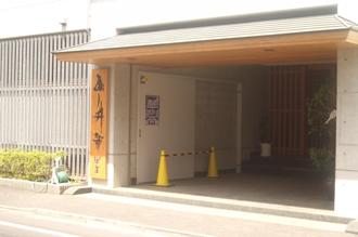 玉ノ井部屋