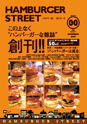 special533_1.jpg