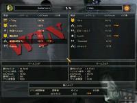 F1Nck戦