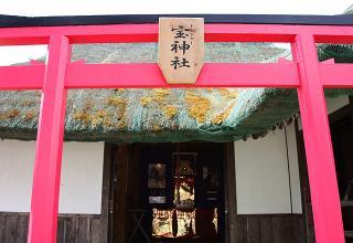 トレジャー神社