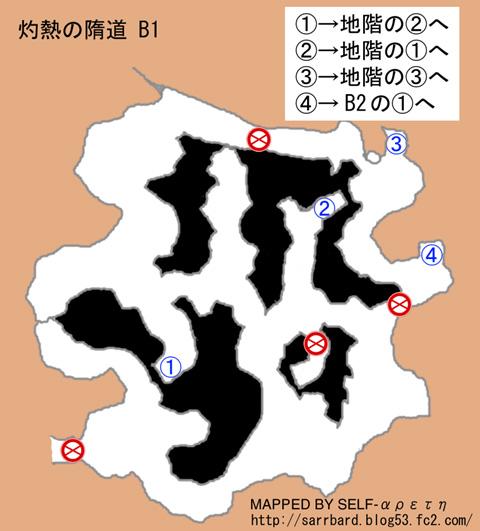 zuidou_B1