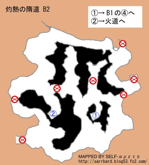 zuidou_B2