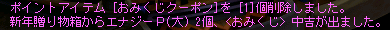 20071226tw-2.png
