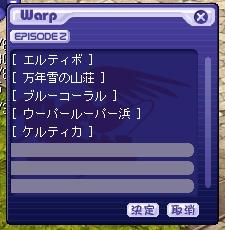 20080206tw-6.jpg