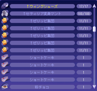 20080301tw-2.png