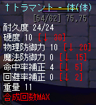 20080318tw-3.png