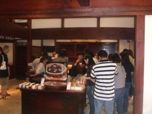 平成20年涼菓祭