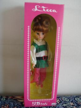 licca repro2 box