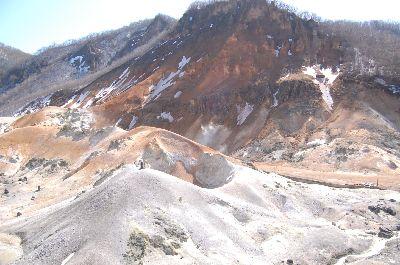 20080323地獄谷