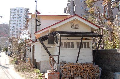 20080415morihiko.jpg