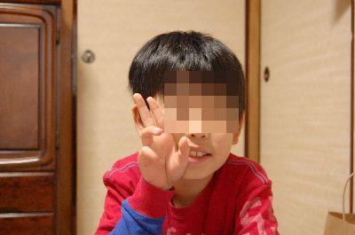 20080512甥っ子2