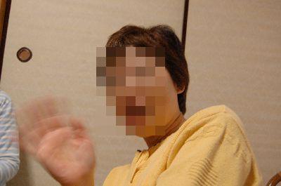 20080512watashi.jpg