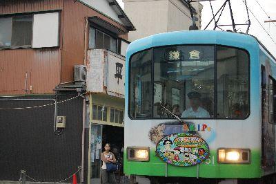 20080713enoden2.jpg