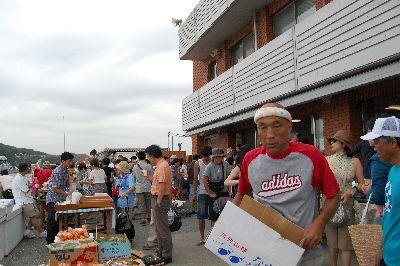 20080810hayama.jpg