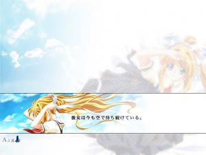 Air001.jpg