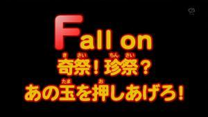JPG0_20080807140314.jpg