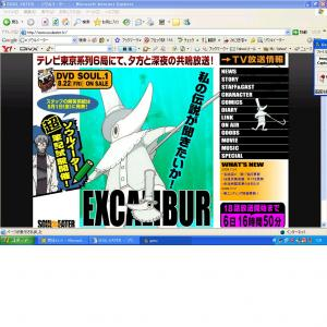 JPG1_20080729013427.jpg