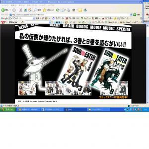 JPG3_20080729013446.jpg
