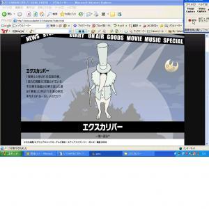 JPG5_20080729013519.jpg