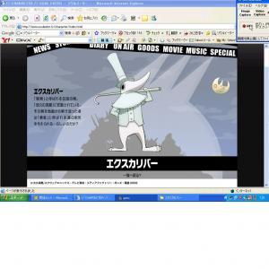 JPG6_20080729013532.jpg