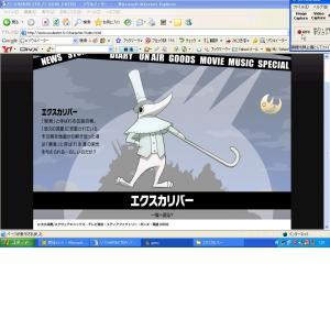 JPG7_20080729013546.jpg