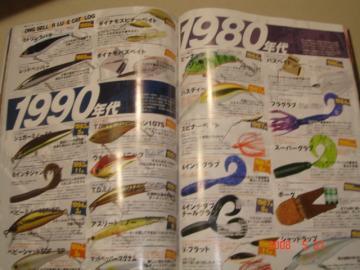 DSC01448_convert_20080601002441.jpg