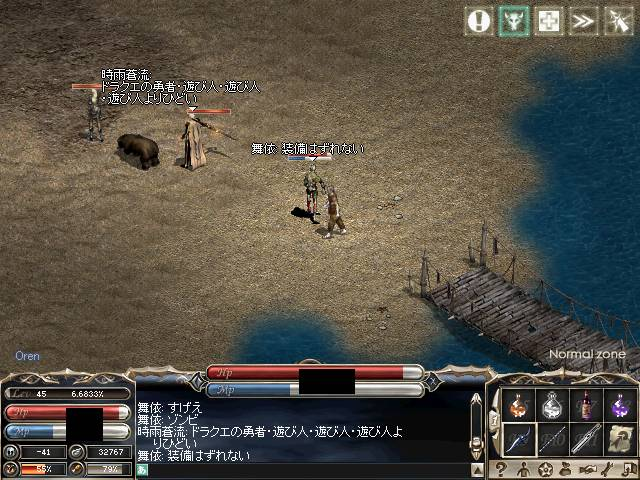 LinC2068.jpg