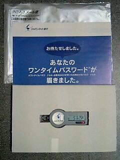 20061015193525.jpg