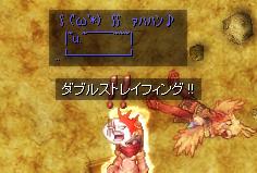 20070518_07.jpg
