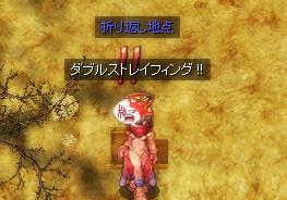 20070518_08.jpg