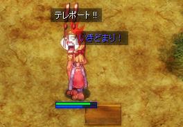 20070518_09.jpg