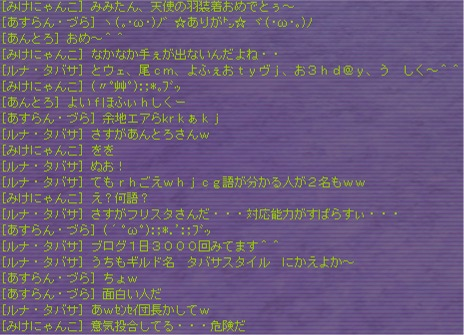 nanigo78.jpg
