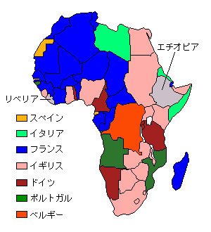 ColonialAfrica.png