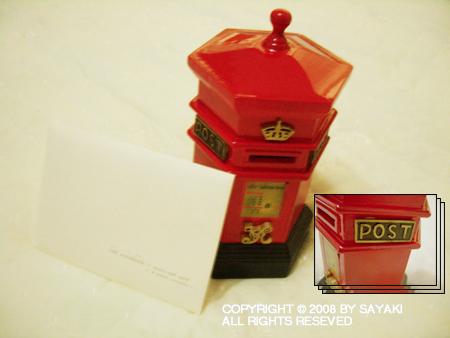 postpost.jpg