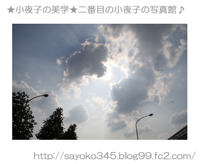 写真館Ⅱ0025
