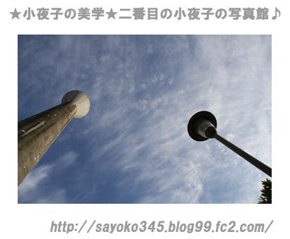 写真館Ⅱ0033