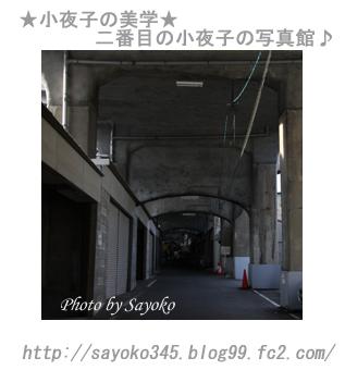 写真館Ⅱ0042