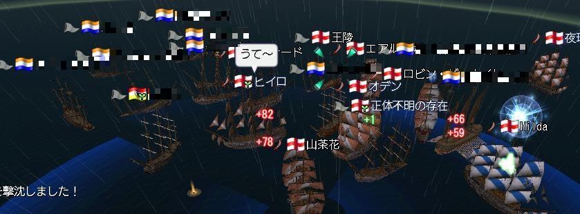 0505_大海戦03