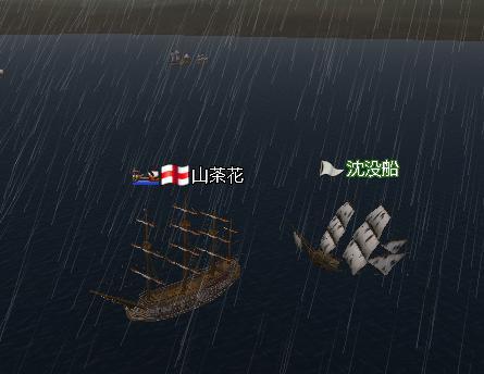 0505_沈没船09