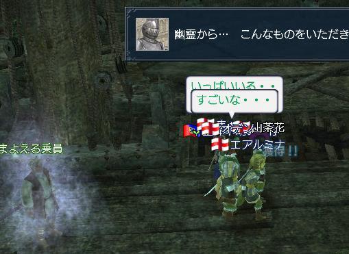 0505_幽霊船05