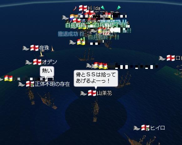 0506_大海戦01