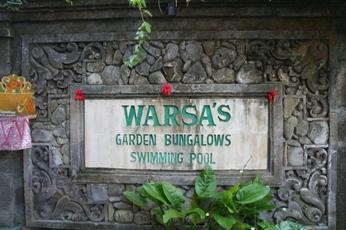 ワルサ・ガーデン・バンガロー(ロスメン)の看板
