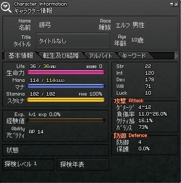 唐辛子料理?04