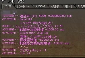 イベント小休止03