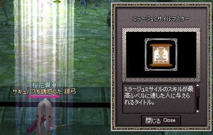 転生15回目キラッ☆02