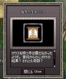 転生15回目キラッ☆03