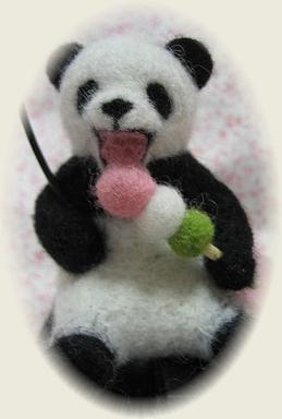 お花見パンダ